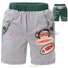 กางเกง-Paul-Frank-So-Happy-สีเขียว-(5size/pack)