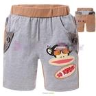 กางเกง-Paul-Frank-So-Happy-สีน้ำตาล-(5size/pack)