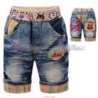 กางเกงยีนส์-Anpangman-ใส่หูฟัง-(5size/pack)