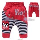 กางเกงขาสั้น-Happy-Panda-สีแดง-(5size/pack)