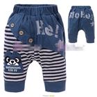 กางเกงขาสั้น-Happy-Panda-สีกรมท่า-(5size/pack)