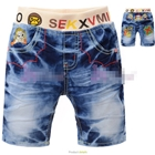 กางเกงยีนส์-Rockin-MILO-(5size/pack)