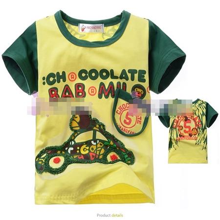 เสื้อแขนสั้น Choclolate Milo สีเหลือง (5size/pack)