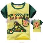 เสื้อแขนสั้น-Choclolate-Milo-สีเหลือง-(5size/pack)
