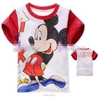 เสื้อแขนสั้น-Mickey-ทำท่าเขิน-(6size/pack)