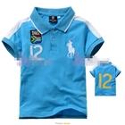 เสื้อโปโล-BOUTH-AFRDA-สีฟ้า-(5size/pack)