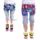 กางเกงยีนส์ขาสามส่วน-CK-Jean-(6size/pack)