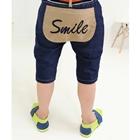 กางเกงขาสามส่วน-Smile-สีเบจ--(5-ตัว/pack)