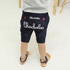 กางเกงขาสามส่วน-Chocholoo-สีกรมท่า(5-ตัว/pack)
