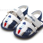 รองเท้ารัดส้นลายจรวด-สีน้ำเงิน-(4-คู่/แพ็ค)