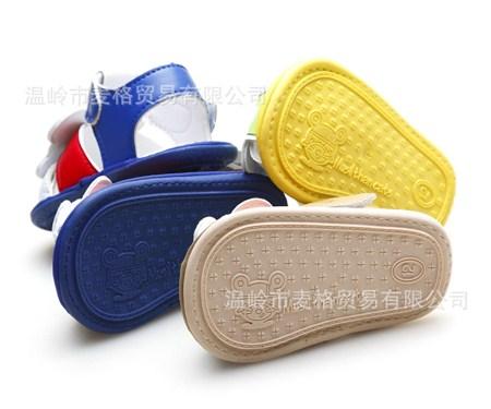รองเท้ารัดส้นกบเกโระ สีเหลือง (4 คู่/แพ็ค)