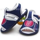 รองเท้ารัดส้นหัวใจซ่อนแอบ-สีกรมท่า-(4-คู่/แพ็ค)