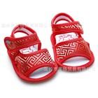 รองเท้ารัดส้นลายทอจีนดิ้นทอง-สีแดง-(4-คู่/แพ็ค)
