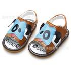 รองเท้าหนังรัดส้นน้องหมาตาดำ-สีฟ้า-(5-คู่/แพ็ค)