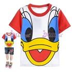 เสื้อยืดแขนสั้น-Donald-Duck-สีขาว-(6size/pack)