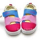 รองเท้าผ้าใบ-BUNDI-KIDS-สีชมพู-(6คู่/แพ็ค)