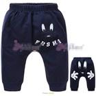 กางเกงขายาว-FUSHI-สีกรมท่า-(5size/pack)