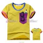 เสื้อแขนสั้นเด็กเนิร์ด-สีเหลืองขมิ้น-(5size/pack)