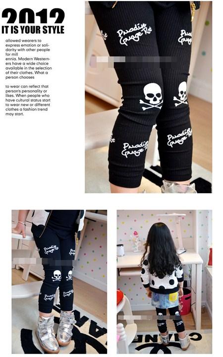 กางเกงเลกกิ้งหัวกะโหลก สีดำ (5 ตัว /pack)