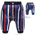 กางเกงยีนส์ขายาวเล่นสี-(5size/pack)