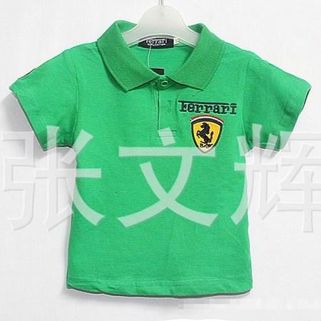 เสื้อโปโล FERRARI สีเขียว (5 ตัว/pack)