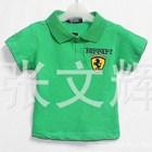 เสื้อโปโล-FERRARI-สีเขียว-(5-ตัว/pack)
