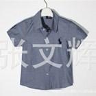 เสื้อเชิ้ต-POLO-หนุ่มนอก-สีเทา-(5-ตัว/pack)