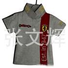 เสื้อโปโล-FERRARI-Staff-สีเทา-(5-ตัว/pack)