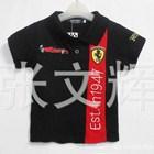 เสื้อโปโล-FERRARI-Staff-สีดำ-(5-ตัว/pack)