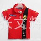 เสื้อโปโล-FERRARI-Staff-สีแดง-(5-ตัว/pack)
