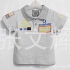 เสื้อโปโล-Mersedes-Benz-สีเทา-(5-ตัว/pack)