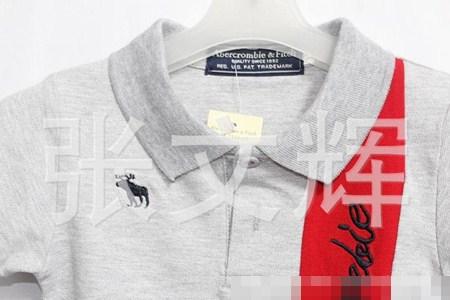 เสื้อโปโล Abercrambre สีเทา (5 ตัว/pack)