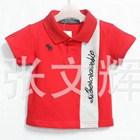 เสื้อโปโล-Abercrambre-สีแดง-(5-ตัว/pack)