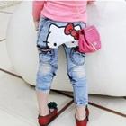 กางเกงยีนส์ขายาว-Hello-Kitty-(5size/pack)