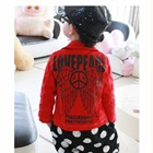 เสื้อแจ็คเก็ต-Michael-Jackson-สีแดง-(5size/pack)