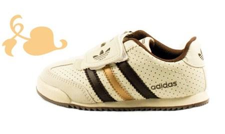 รองเท้าผ้าใบ ADIDAS HIP HIP สีครีม (6คู่/แพ็ค)