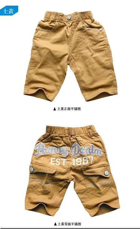 กางเกงขายาว EST 1987 สีน้ำตาล (4size/pack)