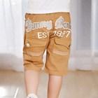 กางเกงขายาว-EST-1987-สีน้ำตาล-(4size/pack)