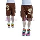 กางเกงขาสั้น-BS-สีน้ำตาล-(6size/pack)