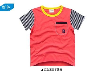 เสื้อแขนสั้นผจญภัยในมหาสมุทร สีแดง (5size/pack)