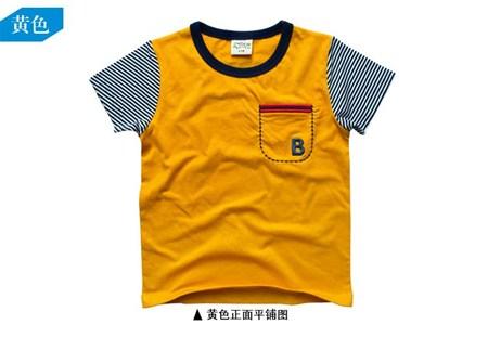 เสื้อแขนสั้นผจญภัยในมหาสมุทร สีเหลือง (5size/pack)