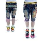 กางเกงยีนส์ขาสั้น-Cute-Boy-(5size/pack)