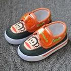 รองเท้าผ้าใบ-PAUL-FRANK-Kid-สีส้ม-(5คู่/แพ็ค)