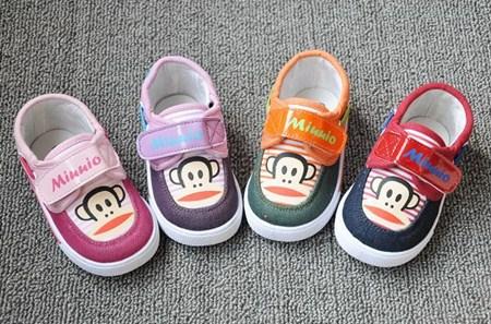 รองเท้าผ้าใบ PAUL FRANK Kid สีม่วง (5คู่/แพ็ค)