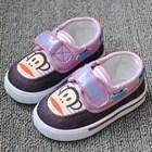 รองเท้าผ้าใบ-PAUL-FRANK-Kid-สีม่วง-(5คู่/แพ็ค)