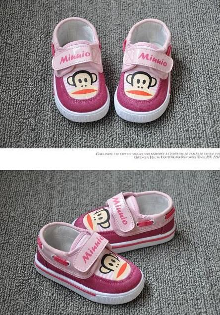 รองเท้าผ้าใบ PAUL FRANK Kid สีชมพู (5คู่/แพ็ค)