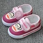 รองเท้าผ้าใบ-PAUL-FRANK-Kid-สีชมพู-(5คู่/แพ็ค)