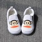 รองเท้าผ้าใบ-PAUL-FRANK-เนิดๆ-สีขาว-(5คู่/แพ็ค)