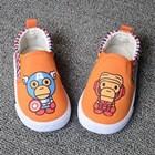 รองเท้าผ้าใบ-PAUL-AVENGER-สีส้ม-(5คู่/แพ็ค)