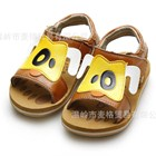 รองเท้าหนังรัดส้นเจ้าตูบตาดำ-สีเหลือง-(5คู่/แพ็ค)